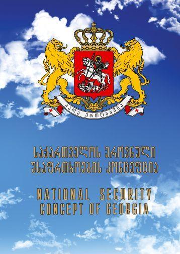 saqarTvelos erovnuli usafrTxoebis koncefcia NATIONAL SECURITY