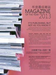 MAGAZINE - Lighthouse Independent Media