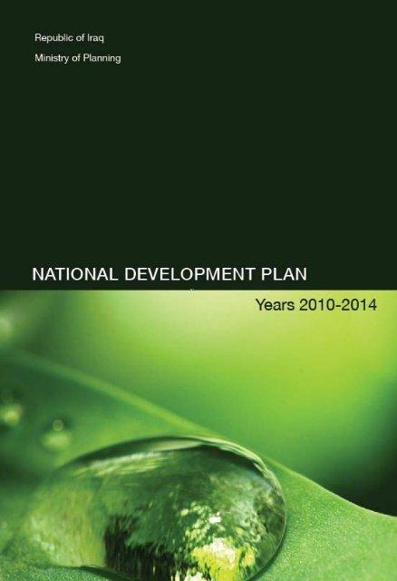 Iraq National Development Plan 2010 2014