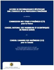 Accord CCI-CTI du 3 juin 2006 - Commission des Titres d'Ingénieur