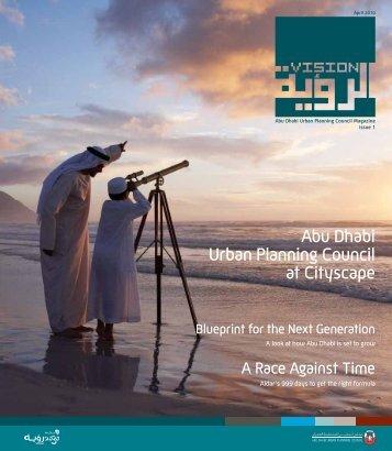 Vision Magazine Online Issue 1
