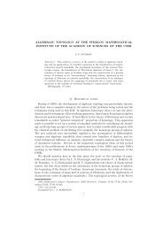 Algebraic topology at the Steklov Mathematical Institute of the ...