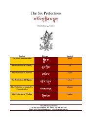 The Six Perfections - Tibetan Language Institute Website