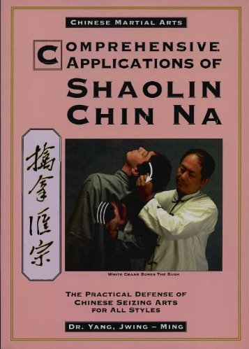 Comprehensive Applications of Shaolin Chin Na Sample