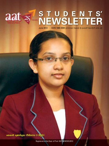 Students' Newsletter - 2013 - The Association of Accounting ...