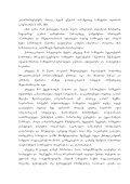 polkovniki daviT maRlakeliZe erekle meoris samxedro xelovneba ... - Page 3