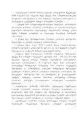 polkovniki daviT maRlakeliZe erekle meoris samxedro xelovneba ... - Page 5