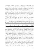 polkovniki daviT maRlakeliZe erekle meoris samxedro xelovneba ... - Page 6