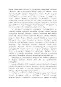 polkovniki daviT maRlakeliZe erekle meoris samxedro xelovneba ... - Page 7
