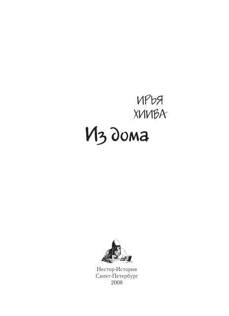 Марина Майко Засветила Грудь – Песочный Дождь (2008)