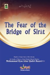 The Fear of the Bridge of Siraat - Dawat-e-Islami