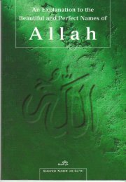 Names of AllAh - Islamic Copywork