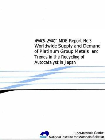 platinum group metal