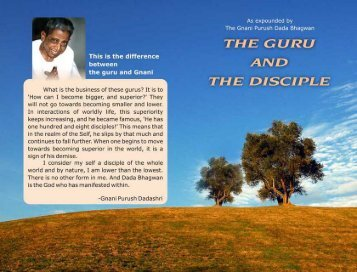 The Guru and the Disciple - Jain Library