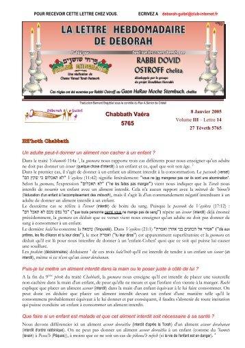 Volume III - lettre n°14 - Association Deborah Guitel