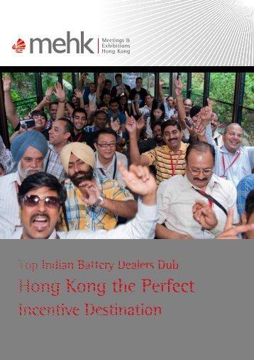 Incentive Destination - Discover Hong Kong