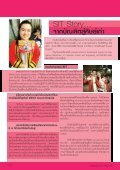 Editor - SIT - kmutt - Page 4