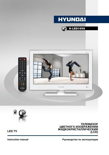 H-LED15V8.pdf (1.95 Мб) - Hyundai Electronics