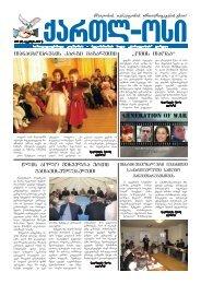 gazeti 19.indd
