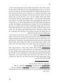 ים ציאניד - Page 6