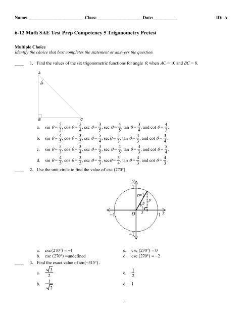 6-12 Math SAE Test Prep Competency 5 Trigonometry Pretest