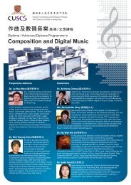 Composition and Digital Music_outline.ai - The Chinese University ...