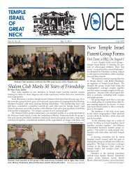July 11 - Temple Israel of Great Neck