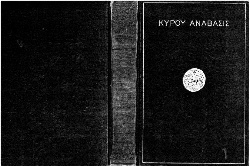 Xenophontis Anabasis I-IV (Mather, Hewitt).pdf - Union College
