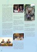 開啟新視窗 - 民航處 - Page 2