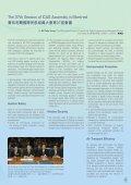 開啟新視窗 - 民航處 - Page 3