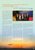 開啟新視窗 - 民航處 - Page 7
