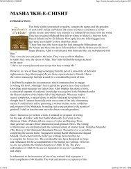 Mashaaik e Chist - The Majlis