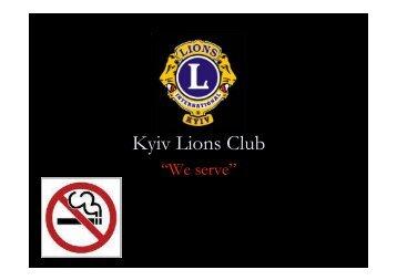Kyiv Lions Club