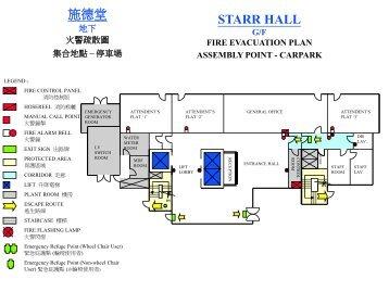 STARR HALL G/F FIRE EVACUATION PLAN ... - Safety.hku.hk