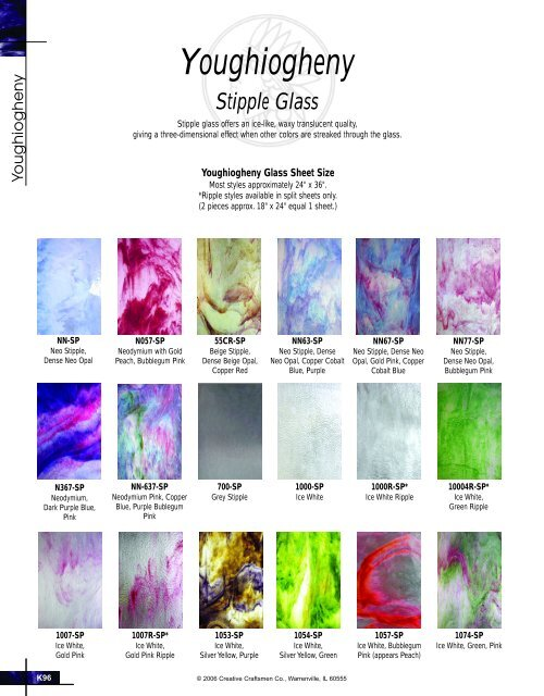 Stained Glass Sheet Ice White Silver Yellow Dk Blue Purple Green YOUGHIOGHENY