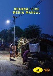 media manual_low res final
