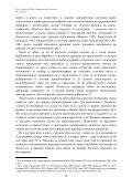Електронно издание на славянския Физиолог - Index of - Page 2