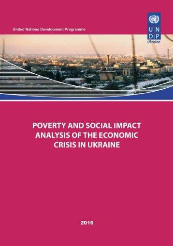 Poverty And Social Impact Analysis 2010 - UNDP in Ukraine