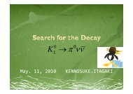 Search for the Decay K L 0 → π 0 νν