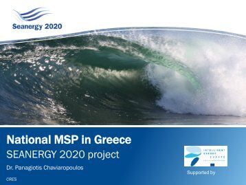 National MSP in the Mediterranean Sea: Greece - Seanergy 2020