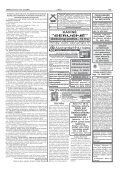 2009 m. kovo 17 d., antradienis Nr. 21 - 2013 - VILNIS - Page 7