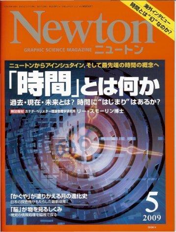 Newton Magazine