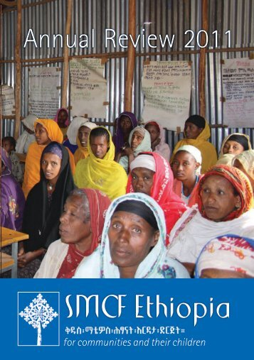 SMCF Ethiopia - Partners for Change Ethiopia