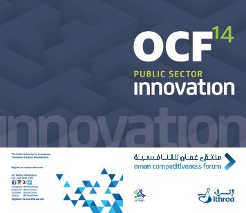 Innovation_OCF14 02