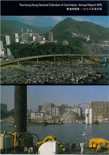 1978 - The Hong Kong General Chamber of Commerce