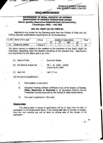DEPARTMENT OF DEFENCE PRODUCTION (DGQA)