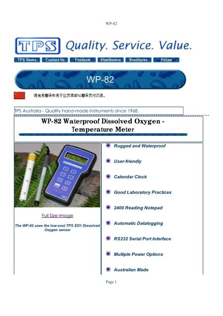 Tps Calendar.Wp 82 Waterproof Dissolved Oxygen Temperature Meter Tps