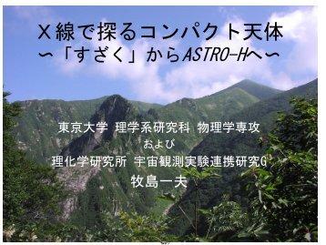 コピー 時計上野 ufj | タグホイヤー ベルト コピー