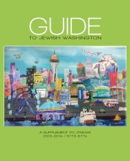 Download 2013 Guide to Jewish Washington as a PDF.