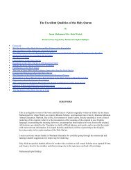 The Excellent Qualities of the Holy Quran - Kalamullah.Com